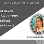 God Saves From All Dangers